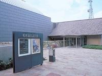 松本清張記念館・写真