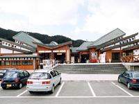 道の駅 小石原・写真