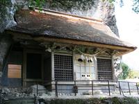 岩屋神社・写真
