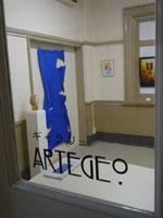 ギャラリー アルテジオ・写真