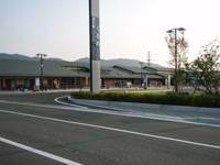 道の駅 くるめ・写真