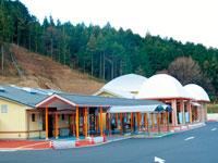 道の駅 香春・写真