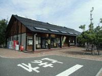 道の駅 三本木 やまなみ・写真