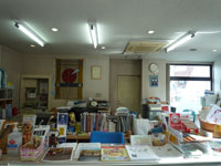 鳴子観光・旅館案内センター・写真