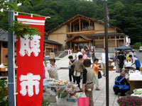 遠刈田温泉朝市・写真
