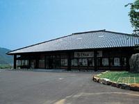 肥前吉田焼窯元会館・写真