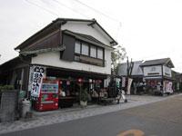 長崎街道 神埼宿場茶屋