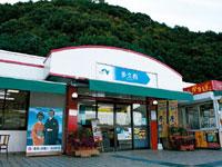 多久西パーキングエリア(上り)・写真