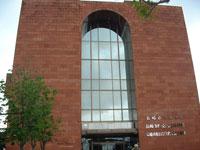 長崎市歴史民俗資料館・写真