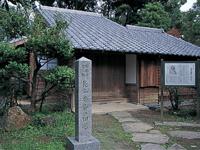 長与専斎旧宅・写真