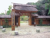 大村純忠史跡公園・写真