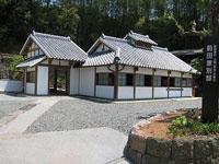 前田家別邸・写真