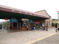 熊本市動植物園・写真