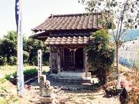 平景清息女の墓・写真