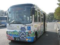 熊本城周遊バス しろめぐりん・写真