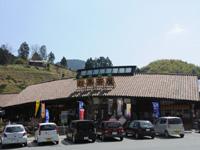 道の駅 鹿北・写真