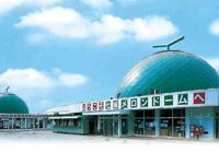 道の駅 七城メロンドーム・写真