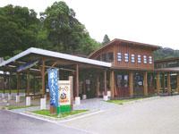 山江村物産館ゆっくり・写真