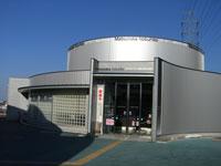 松中信彦スポーツミュージアム・写真