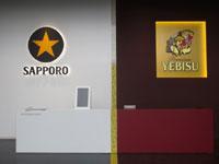 サッポロビール九州日田工場(見学)・写真