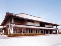 大分市歴史資料館