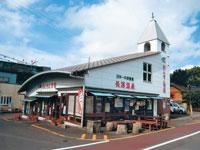 道の駅 ながゆ温泉・写真