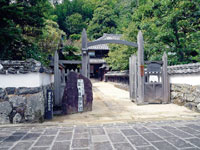 城下町佐伯 国木田独歩館・写真
