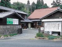 西郷隆盛宿陣跡資料館・写真