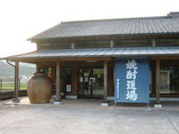 焼酎道場(見学)・写真