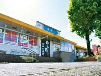 霧島サービスエリア(上り)・写真