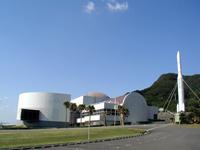 種子島宇宙センター 宇宙科学技術館・写真