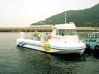 水中展望船きんしゅう・写真