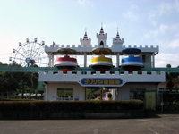 ダグリ岬遊園地・写真