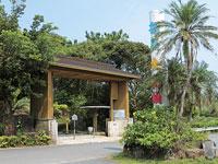 奄美大島紬村(見学)・写真