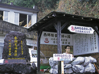 川内高城温泉・写真