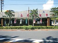 屋久島ふるさと市場 島の恵み館・写真