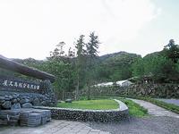 屋久島総合自然公園・写真