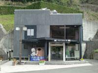 ちかび展示館(串木野国家石油備蓄基地)・写真