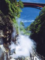 小安峡温泉・写真
