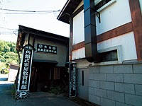 角館武家屋敷資料館・写真