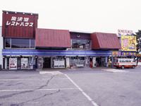 田沢湖レストハウス・写真