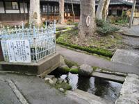 六郷湧水群・写真