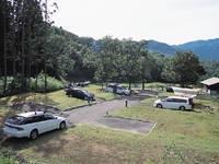 秋田市太平山リゾート公園・写真