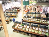 産直センター潟の店・写真