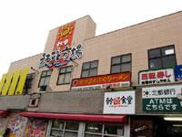 秋田まるごと市場・写真