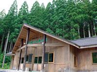 二ツ森コース・写真