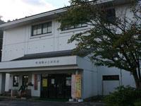 にかほ市象潟郷土資料館・写真