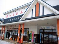 道の駅 清水の里・鳥海郷・写真