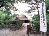 旧矢作家住宅・写真