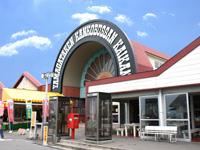 山形県観光物産会館・写真